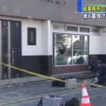 【川合興業襲撃事件】孝昇会会長 岩渕匠容疑者を逮捕