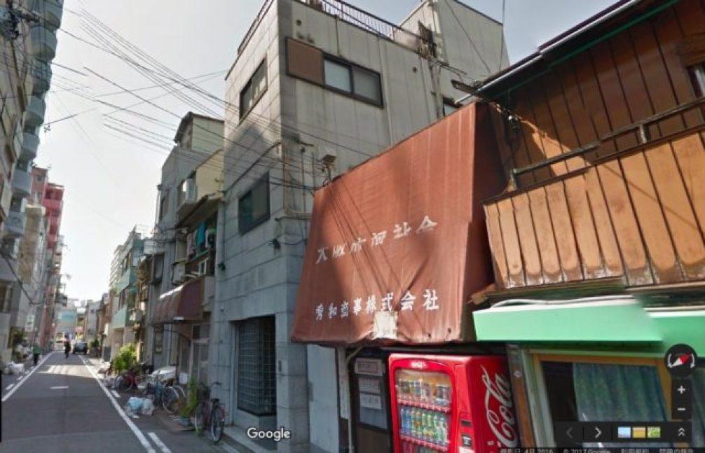 宮田興業本部事務所