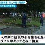 【抗争余波】弘道会傘下関係者の郡司久容疑者を殺人未遂容疑で再逮捕