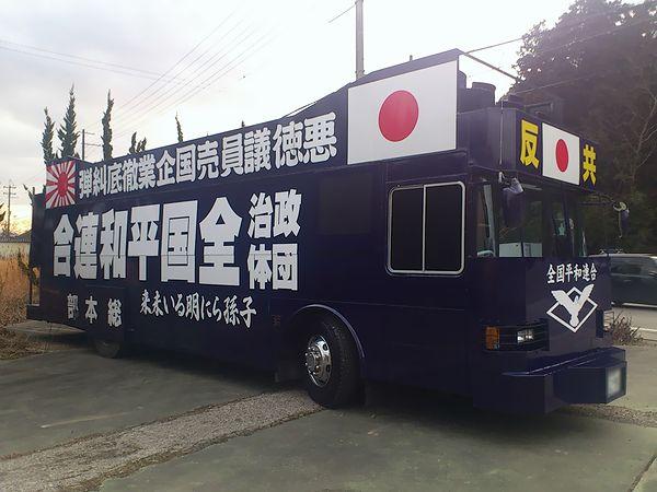 zenkokuheiwarengo001