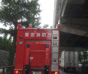東京消防庁