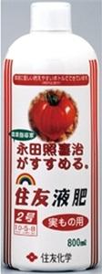 mimonoyouekihi