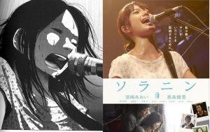 manga cine adaptación