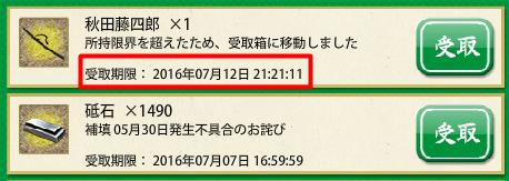 2016-06-13_120011