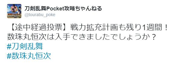 2016-05-11_114342