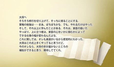 2016-05-18_141805