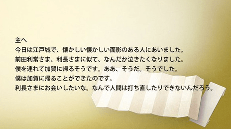 2016-05-18_142356