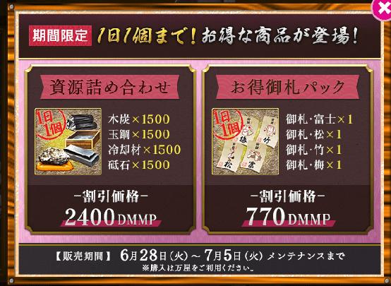 2016-06-28_173146