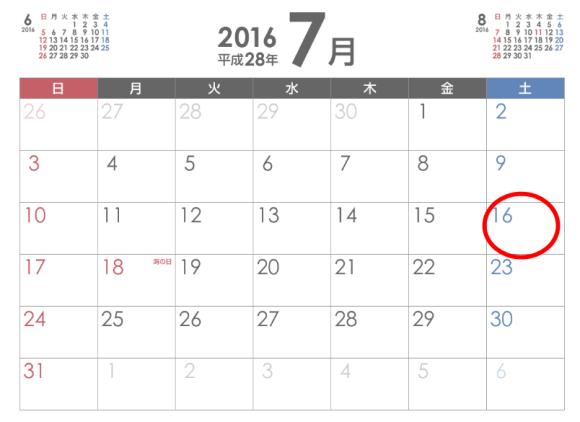 2016-07-08_151102