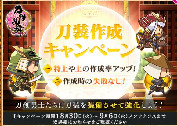 2016-08-30_160044