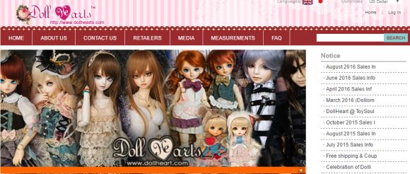 DollHeart