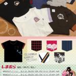 刀剣乱舞-ONLINE-(とうらぶ)×ファッションセンターしまむら