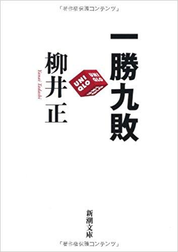 アフィリエイト1勝9敗の極意【305日目~311日目】