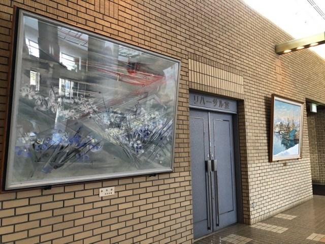 北海道の絵の町岩内町の呼び名は伊達じゃない!美術館だけではない美術の町の魅力
