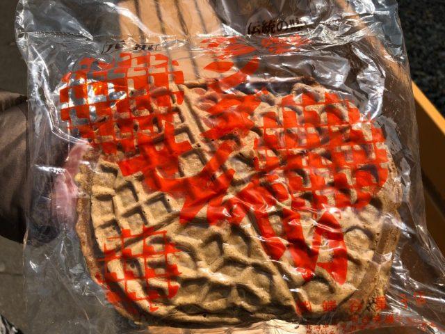岩内神社の延寿せんべいと根室のオランダせんべいの由来は?港町の食文化の広がりが面白い!