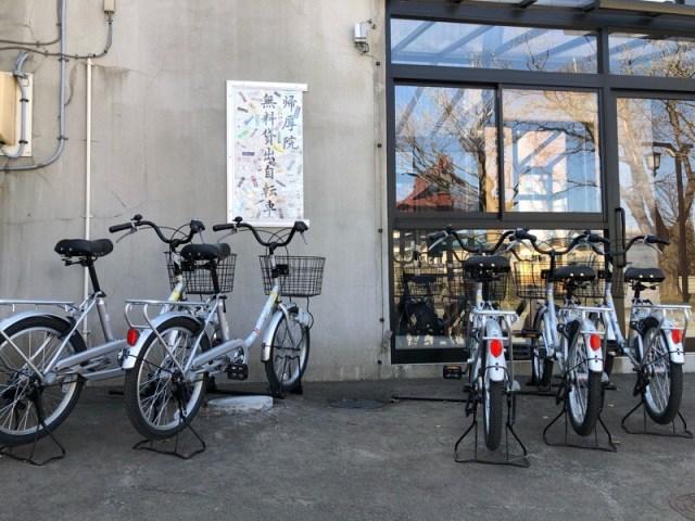 岩内町観光これからは自転車でも楽しめる!