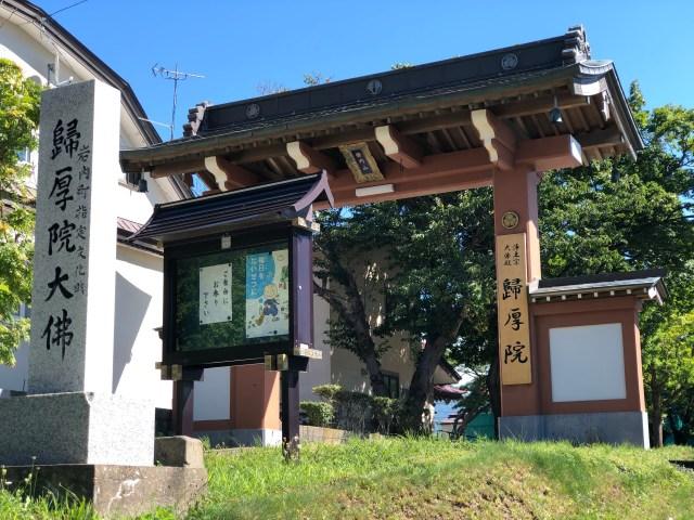 お寺のお参りをオンラインで・北海道岩内町の帰厚院で本堂朝勤行がライブ配信されます