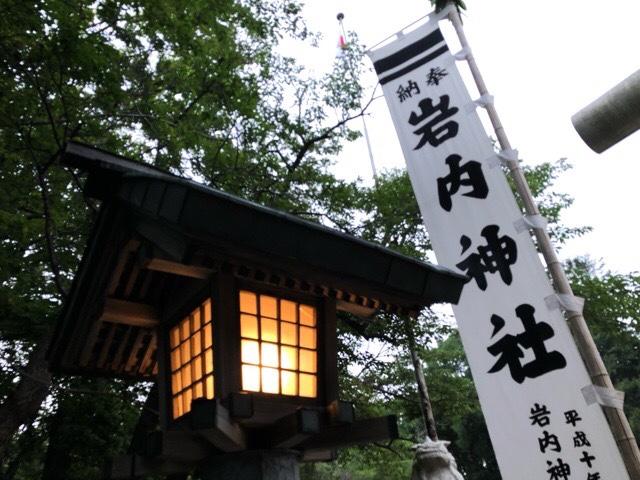 2年連続は岩内町初…2021年の岩内神社例大祭の様子
