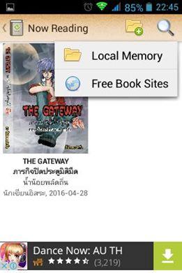หน้าหนังสือโปรแกรม ePub Reader