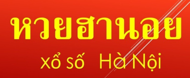 huay-online