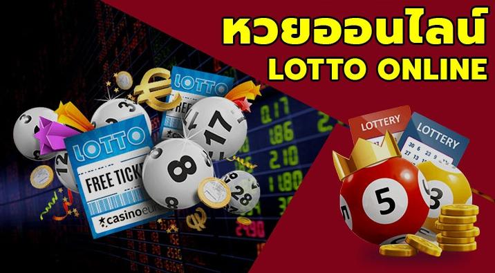 lotto-ufabet-online
