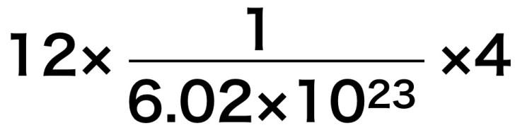 黒鉛の分子の質量