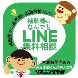 line b