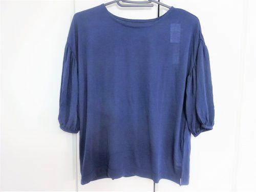 タカハシ,服,激安,購入品,ブログ,