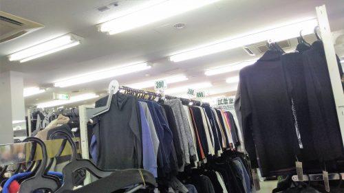 タカハシ,金井店