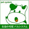 pal-system-coupon