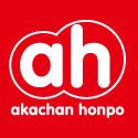 akachan-coupon