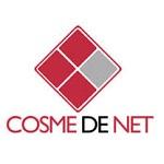 コスメデネットクーポン・キャンペーンコード
