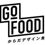 GOFOOD(ゴーフード)クーポンコード