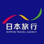 日本旅行クーポン