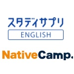 スタディサプリENGLISH新日常英会話コース英会話セットプラン
