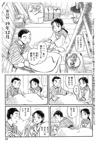 suzu-tetsu1