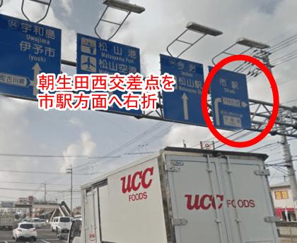 朝生田の交差点を市駅方面へ