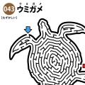 ウミガメの難しい迷路 アイキャッチ