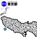 東京都の迷路 アイキャッチ
