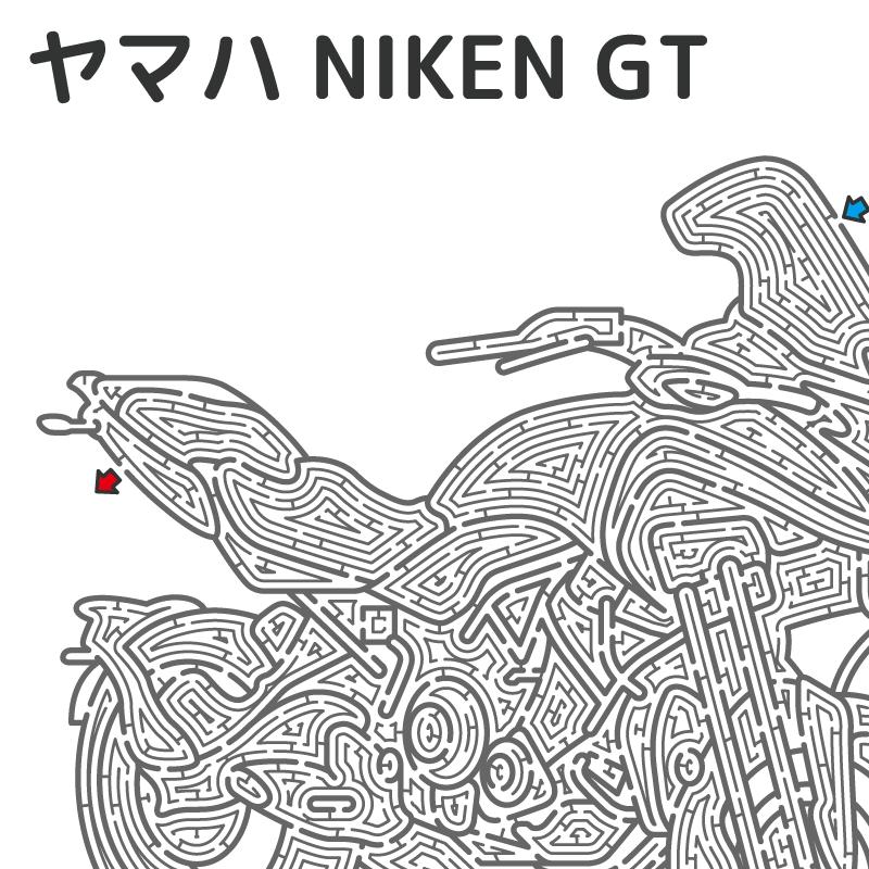 ヤマハ NIKEN GTの迷路 アイキャッチ