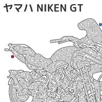 ヤマハ NIKEN GTの迷路