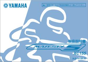 MAJESTY S8XC155)2LD1.pdf