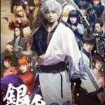 映画「銀魂2」フル動画無料視聴