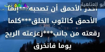 حكم و أقوال عن الريح 40 مقولة عن الريح حكم نت