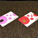 赤SIMとピンクSIMの違いとSIM下駄利用時の注意点