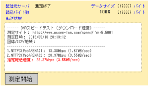20150510_nifmo