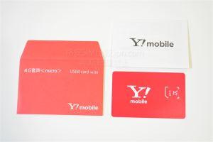 Y!mobileUSIMカード