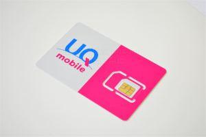 UQモバイルのVoLTE SIM
