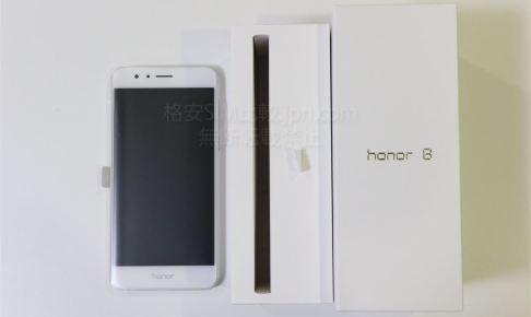 honor8&化粧箱