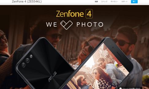 ZenFone-4-ZE554KL